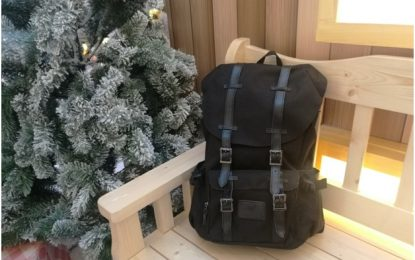 Fashion And Style Backpack–American Shield GRANITE 25